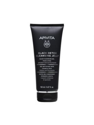 APIVITA Gel Detergente Black Detox Viso-Occhi 150 ml.