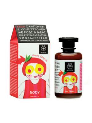 APIVITA Kids Shampoo e Balsamo con Miele e Melograno 250 ml.