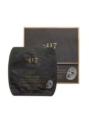 MINUS 417 Radiant See Detoxifying Firming Mud Facial Mask 8 Bustine
