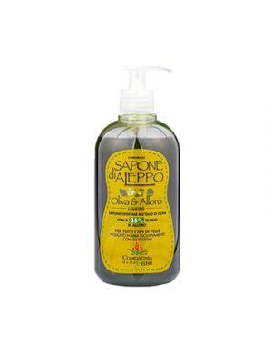 Sapone Vegetale di ALEPPO Liquido 25% Olio di Alloro 500 ml.